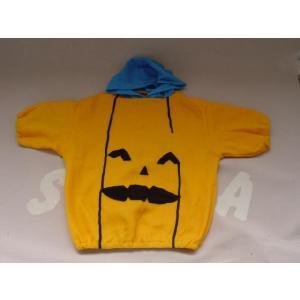 【送料無料】ハロウィン仮装 子供用ハロウィンパンプキン衣装L|ttfs