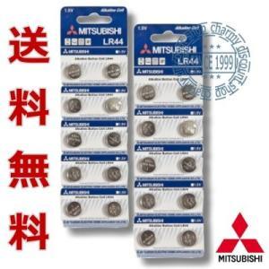 三菱 LR44/AG13/L1154 アルカリボタン電池20個セット