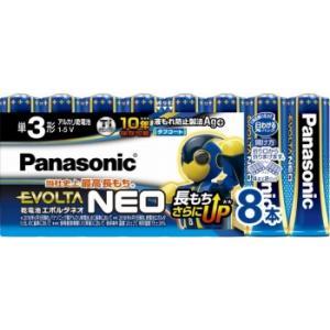 Panasonic EVOLTA(エボルタ) 単3形 4本パック計2パック8本 防災用品 ttfs