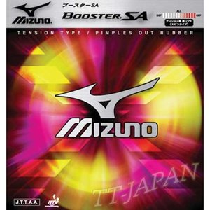 BOOSTER SA|ttjapon
