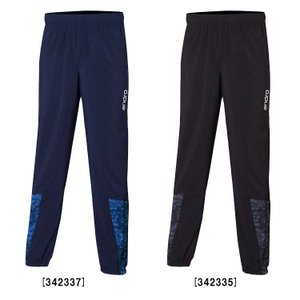 ANDRO ALLISTER TRACKSUIT PANTS|ttjapon