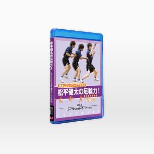 松平健太の足戦力VOL.4 (ブルーレイ)|ttjapon
