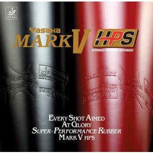 マーク V HPS|ttjapon