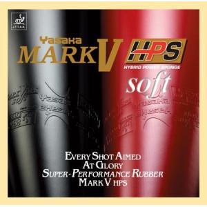マーク V HPSソフト|ttjapon