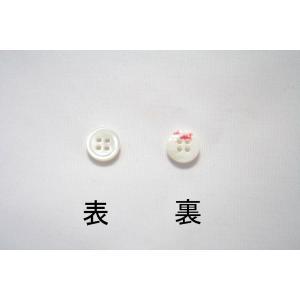 [メール便送料無料]【肉厚】17型高瀬貝ボタン 9mm[30個セット]厚み2.5mm 天然貝シャツボタン スーツボタン専門店のこだわりボタン|ttp|02