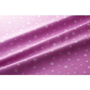メール便送料無料 9302 カラー21ピンク 水玉柄高級ジャガード裏地 高密度,キュプラ100%,ふじやま織 宅配便480円|ttp