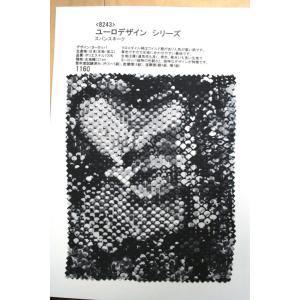 8243(カラー1160)プリント裏地見本帳(ユーロデザインシリーズ・スパンスネーク) ttp