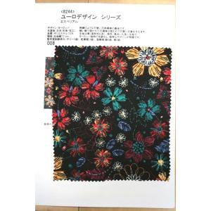 8244(カラー008)プリント裏地見本帳(ユーロデザインシリーズ・エクスペリアル) ttp