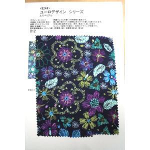 8244(カラー012)プリント裏地見本帳(ユーロデザインシリーズ・エクスペリアル) ttp