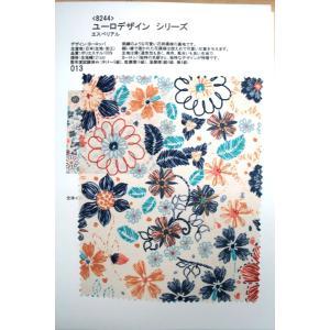 8244(カラー013)プリント裏地見本帳(ユーロデザインシリーズ・エクスペリアル) ttp
