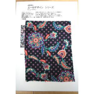 8245(カラー1006)プリント裏地見本帳(ユーロデザインシリーズ・マシューロマン) ttp