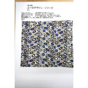 8108(カラー021)プリント裏地見本帳(ユーロデザインシリーズ・セル) ttp