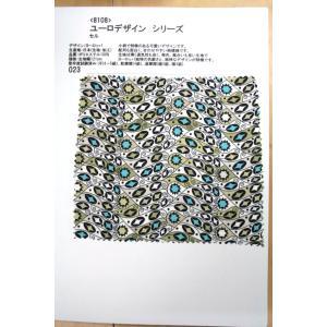 8108(カラー023)プリント裏地見本帳(ユーロデザインシリーズ・セル) ttp
