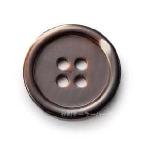 [メール便送料無料]17型高瀬貝ボタン染色15mmHK17T(color.7ブラウン) ttp