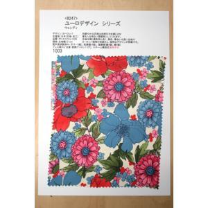 8247(カラー1003)プリント裏地見本帳(ユーロデザインシリーズ・ウェンディ) ttp