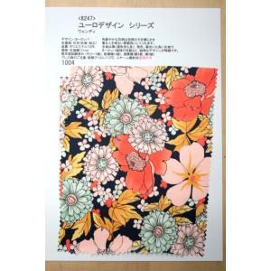 8247(カラー1004)プリント裏地見本帳(ユーロデザインシリーズ・ウェンディ) ttp