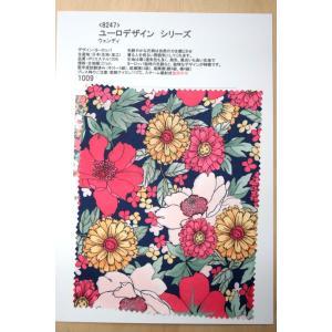 8247(カラー1009)プリント裏地見本帳(ユーロデザインシリーズ・ウェンディ) ttp