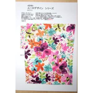 8248(カラー1011)プリント裏地見本帳(ユーロデザインシリーズ・ルピナス) ttp
