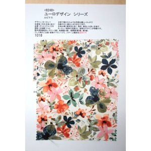 8248(カラー1018)プリント裏地見本帳(ユーロデザインシリーズ・ルピナス) ttp