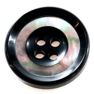 バーラ COLOR.09ブラック系  20mm 1個から販売 ポリエステルと貝ボタンの組合わせ 紳士服スーツジャケットの前ボタン|ttp