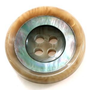 バーラ COLOR.41ライトブラウン系  15mm 1個から販売 ポリエステルと貝ボタンの組合わせ 紳士服スーツジャケットの袖口ボタン・袖ボタン|ttp