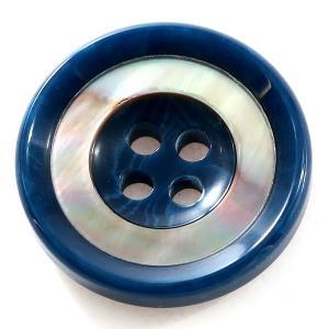 バーラ COLOR.55ブルー系  20mm 1個から販売 ポリエステルと貝ボタンの組合わせ 紳士服スーツジャケットの前ボタン|ttp