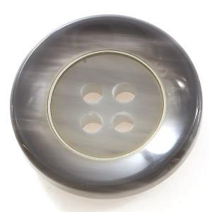 ケウル COLOR.04ライトグレー系  15mm 1個から販売 ポリとメタルリングの組合わせ 紳士服スーツジャケットの袖口ボタン・袖ボタン|ttp
