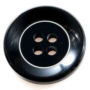 ケウル COLOR.09ブラック系  20mm 1個から販売 ポリとメタルリングの組合わせ 紳士服スーツジャケットの前ボタン|ttp
