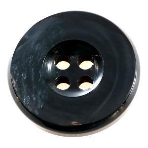 ボーデ COLOR.08ブラック系  20mm 1個から販売  紳士服スーツジャケットの前ボタン|ttp