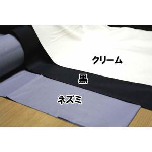 綿100%ズボン用ポケット袋布生地・袋地150(生地幅102cm)ネズミ,黒,クリーム 高級テーラー御用達の洋服付属専門店|ttp