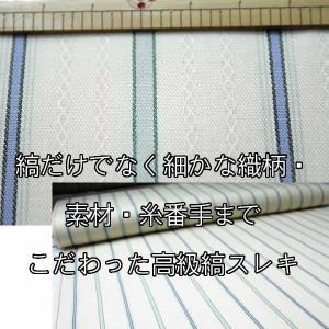 縞スレキ2800シリーズcolor.1 高級テーラー御用達の洋服付属専門店|ttp