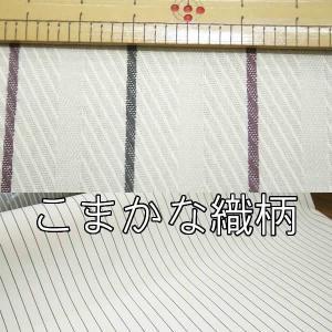 縞スレキ2800シリーズcolor.17 高級テーラー御用達の洋服付属専門店|ttp