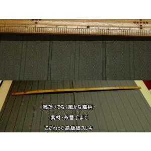 縞スレキ3901シリーズcolor.44 高級テーラー御用達の洋服付属専門店|ttp