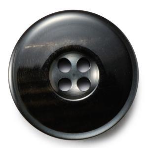 メール便送料無料 水牛カイザー COLOR.07  25mm コート用高級ボタン|ttp
