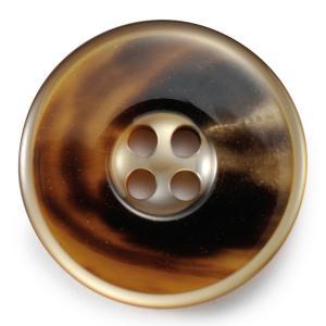 メール便送料無料 水牛カイザー COLOR.45  25mmコート用高級ボタン|ttp
