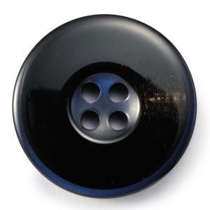 メール便送料無料 水牛カイザー COLOR.58  25mmコート用高級ボタン|ttp