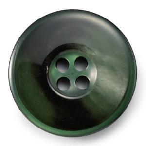 メール便送料無料 水牛カイザー COLOR.65  25mmコート用高級ボタン|ttp