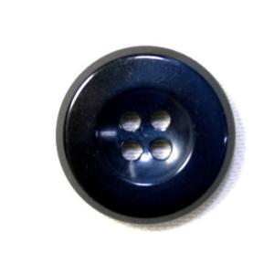 【メール便送料無料】303イタリーボタン(COLOR.417) 25mm高級コートスーツコート用ボタン|ttp