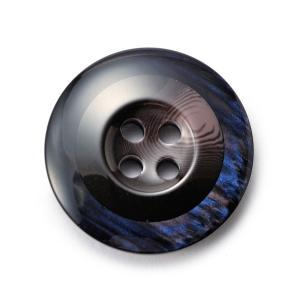 【メール便送料無料】VEGA(COLOR.10) 21mm(20mmや21mmボタンの取替えに)高級スーツジャケット用ボタン|ttp