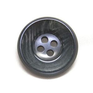 【メール便送料無料】990BOTTONE2(COLOR.57) 15mm(実寸15.5mm) 袖口用ボタン|ttp