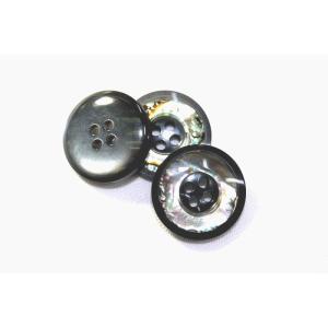 【メール便送料無料】高級スーツジャケット用ボタン H-4メキシコ(color.14) 21mm貝ボタン(20mmや21mmボタンの取替えに)|ttp|02