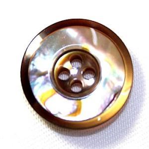【メール便送料無料】高級スーツジャケット用ボタン H-4メキシコ(color.19) 21mm貝ボタン(20mmや21mmボタンの取替えに)|ttp