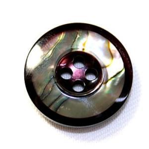 【メール便送料無料】高級スーツジャケット用ボタン H-4メキシコ(color.27) 21mm貝ボタン(20mmや21mmボタンの取替えに)|ttp