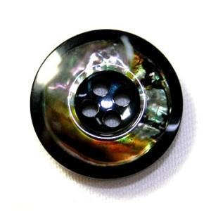 【メール便送料無料】高級スーツジャケット用ボタン H-4メキシコ(color.60) 21mm貝ボタン(20mmや21mmボタンの取替えに)|ttp