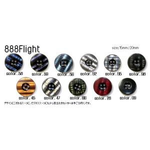 888FLIGHT見本帳|ttp