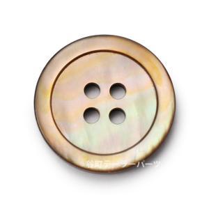[メール便送料無料]17型茶蝶貝 15mm[単品]紳士服スーツジャケットの袖口・袖ボタン老舗テーラー御用達スーツボタン専門店の高級ボタン|ttp