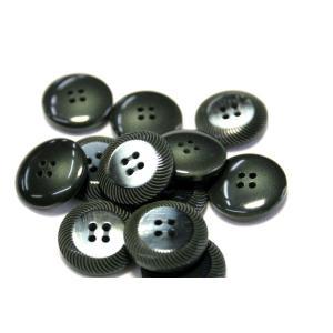 メール便送料無料 アドーム イタリーボタン COLOR.2  20mm スーツジャケット前ボタン 老舗テーラー御用達スーツボタン専門店の高級ボタン|ttp