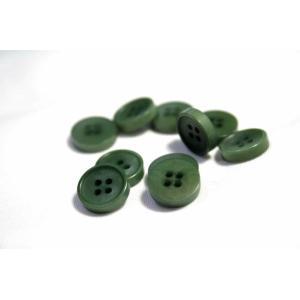 ナットシャツボタン(COLOR.8)10mm(NUT-120)【単品】老舗テーラー御用達スーツボタン専門店の高級ボタン|ttp