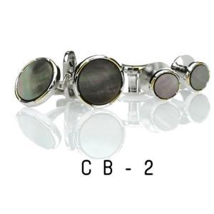 黒蝶貝・カフススタッドセット15.CB-2 カフリンクススタッドセット|ttp