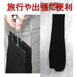 送料無料25本セット ズボン用ハンガー スラックスハンガー 折り目が消えにくい クイックハンガー・ズボンハンガー|ttp